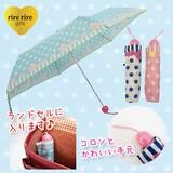 ◆2016 S&S新作◆ 【リールリール・ガールズ】子供用雨傘 ポップドットストライプ