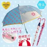 ◆2016S&S新作◆【リールリール・ガールズ】子供用雨傘 キャンディドット1駒POE