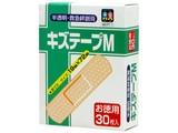 【定番な半透明絆創膏】キズテープMお徳用30枚入