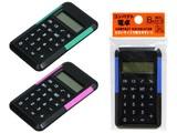 【小さいサイズが持ちやすい!】コンパクト電卓