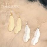 """【folklore】""""ふわっ""""とした空気感漂う。フェザーピアス/ボヘミアン/羽◆421584"""