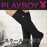 【PLAYBOY 】スク−ルソックス 36cm丈