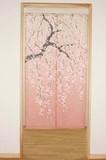 【和風のれん】 グラデーションのしだれ桜