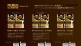 「iPhone6S/6対応」PREMIUM FULLROUND超衝撃自己吸収フィルム