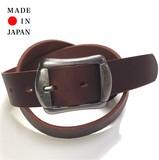日本製【定番 牛革一枚物 ギャリソンベルト】専門店だから出来る価格です