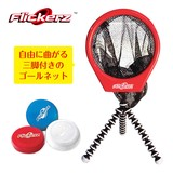 フリッカーズ トリック ショットネット Flickerz Trick Shot Net/世界最小フライングディスク