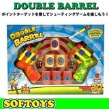 SOFTOYS DOBLE BARREL「ダブルバレル」/ソフトイズシリーズ /射的 的当て