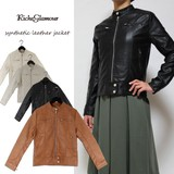 S/S Synthetic Leather Rider Jacket