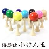 小けん玉 15cm 全9色 /国産 日本製 /日本伝統玩具 /伝承遊び