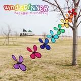 8レインボーフラワーライン/ ウィンドスピナー 風車