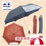 ◆2016 S&S新作◆ 【ポッシュ・ボーイ】男女児兼用子供用雨傘 タータンチェック (折りたたみやすい)