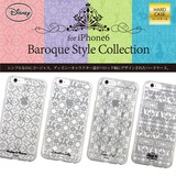【iPhone6S/6】Disney「ディズニーハードケース」BaroquStyleCollection