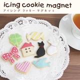 【ギフトショー秋2016】アイシングクッキーマグネット