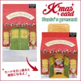 【アントレックス】可愛いクリスマスカード沢山♪【MGCカード(サンタズワークショップ)】