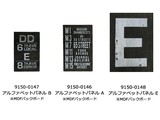 【BASS SIGN】バスサインパネル 3種【インテリア雑貨】