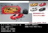 ラジコンスポーツカー★ラジコン トップグレードモデルカー★