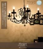 【9月下旬入荷予定】【Margot マルゴ】8灯シャンデリア/ブラック(OV-019-8)