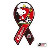 スヌーピー × Jリーグ コラボ リボンマグネット J2 クラブチーム /オフィシャル サッカー 応援 グッズ