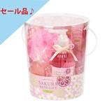 ★セール品!桜(サクラ) トラディショナルセント バスギフト