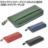 内装 黒迷彩 ラウンドサイフ 長財布 カモフラージュ 全4色