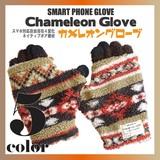【秋冬人気♪】 手袋 グローブ 4WAY スマホ対応 フリース ネイティブ アウトドア トレンド