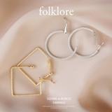 【2016年新作】[folklore]ピアスとイヤリングが選べる!!ラウンド&スクエア◆421575