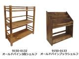 Old Pine 3 Steps Shelf Shelf