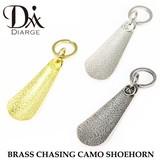キーリング付き 靴べら/ブラス チェーシング シューホーン/DIARGE (ディアージ)/真鍮/日本製
