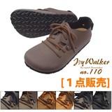 【joy walker】2016-17A/W -フットベッドシューズタイプ- 【1点販売】