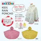 ◆2016S&S新商品◆【はらぺこあおむし】子供用レインポンチョ はらぺこあおむしポンチョ
