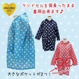 ◆2016 S&S新作◆ 【リール・リール】女児用ランドコート キャンディカラーランドコート