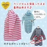 ◆2016 S&S新作◆ 【リール・リール】女児用ランドコート マリンボーダーランドコート