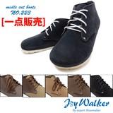 【joy walker】2016-17A/W -ミドルカットレースアップ-【秋冬新作】【一点販売】