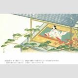 【源氏物語 葉書】第1帖/桐壺(きりつぼ)
