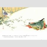 【源氏物語 葉書】第3帖/空蝉(うつせみ)
