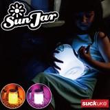【アントレックス】太陽を捕まえる不思議なライト☆【サンジャー】3色チョイス!