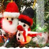 ほっこりフェルト♪温もり感じるクリスマス飾り【クリスマスフェルトオーナメント】アジアン雑貨