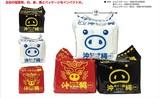 沖縄あぐー豚ラーメン3種