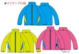 表タフタ裏メッシュJK(3色/インフード仕様)/110〜160cm