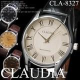 【選べるケース有or無♪】◇ 腕時計 ブラウングラス ローマ数字 ウォッチ 男性用◇CLA-8327