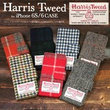 【iPhone6S/6】 ハリスツイード iPhone6S/6 ダイアリーケース(Harris Tweed diary Case)