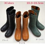 【本革】日本製 サイドベルトのロングブーツ/インヒール