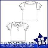 PICO CLUB ニットブラウス/半袖[フラワー](100cm〜130cm)
