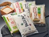 436 銘柄米食べ比べセット(5種) 新潟県・山形県・秋田県・宮城県
