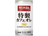 アサヒ ワンダ 特製カフェオレ 6缶 185g x30