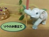 [エスニック雑貨]鼻で抱えて癒しの空間☆アニマルお香立て/アロマ(立ゾウ)