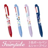 セール35★【3色ボールペン&シャープ】◆フェアリーテイル