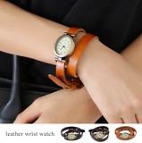 ◆リアルレザーが味のある質感♪[本革]アンティーク風・レザー腕時計◆421559