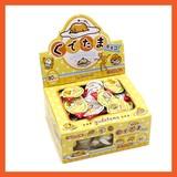 【お菓子】『ぐでたまチョコ』おみくじ付☆ 80コ入
