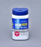 【生活雑貨 衛生用品 ティッシュ】除菌ウェットティッシュ RWT-AB100